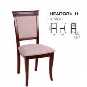 Мягкий стул Неаполь-Н