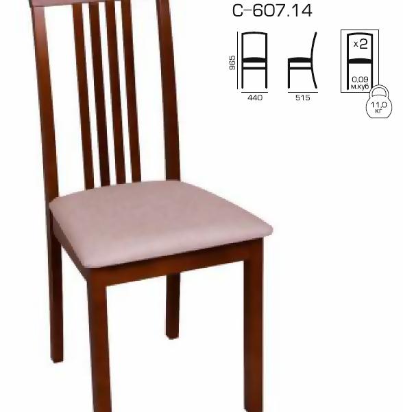 Стул деревянный с мягким сиденьем