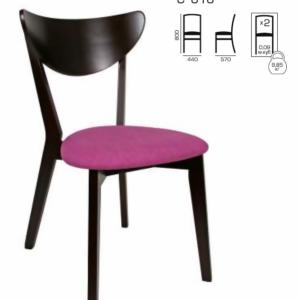 Деревянный стул для ресторана