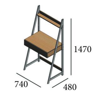 Cтеллаж рабочий стол