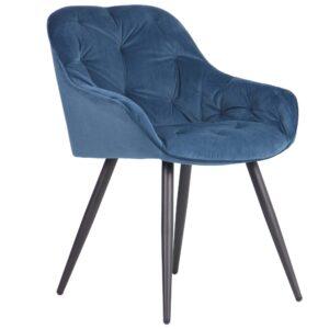 Кресло Gabriel black/sapphire